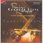 Pravin Godkhindi - Pravin-Rafique Vol 1 (Flute Instrumental) CD