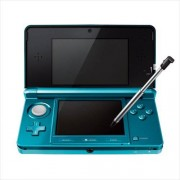 Nintendo 3ds Console Aqua Blue (Japanese Imported Version Only Plays Japanese Version Games)