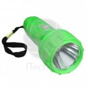 Lanterna LED de mici dimensiuni