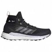 Adidas Terrex Free Hiker Parley Scarpe da trekking (11, nero)
