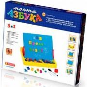 Детски комплект - Моята азбука - Куфарче 3 в 1 - DRAWING BOARD SET, 510026