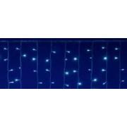 Home LED-es fényfüggöny hidegfehér, sorolható (DLF 600/WH)