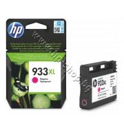 Мастило HP 933XL, Magenta, p/n CN055AE - Оригинален HP консуматив - касета с мастило