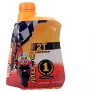Repsol Moto Sintetico 2T 1 Litre Can