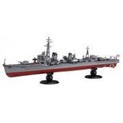 Fujimi model 1/700 ship NEXT series No10 Japan Navy evening clouds destroyer yugumo cloud / storm 2 ships previously set color plastic model ship NX-10
