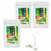 青汁酵素タブレットカテキンプラス3袋セット【QVC】40代・50代レディースファッション