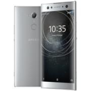 Смартфон Sony Xperia XA2 Ultra Dual, серебристый