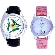 White-Grren Tri Dial And Pink Peacock Couple Casual SCK Analogue Watch By Google Hub