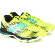 Asics GEL-NIMBUS 17 RUNNING For Men(Yellow)