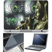 Finearts Laptop Skin Hare Krishna New With Screen Guard And Key Protector - Size 15.6 Inch