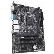 Дънна платка GIGABYTE H310M-S2P, Socket 1151 (300 Series), Micro ATX, 2 x DDR4, M.2, SATA3, PCIe 3.0/2.0, 1 x Serial port, USB 3.1, GA-MB-H310M-S2P
