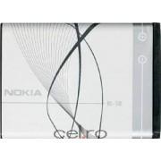 Acumulator Nokia BL-5B