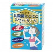 乳酸菌にこにこダイエットプレミアム【QVC】40代・50代レディースファッション