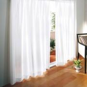 幅100×丈118cm(防音・遮熱・UVカット見えにくいレースカーテン(2枚組))