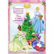 Disney Audiobook Printese Cenusareasa la petrecerea Craciunului. Tiana si magia sarbatorilor carte + CD