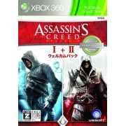 UBI Soft Assassin's Creed I+II Welcome Pack (Platinum Collection) [Japan Import]