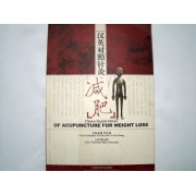 Acupuncture for weight loss-Chinese-English edition (cod C59)