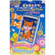 Детски смартфон с български език - Код W2546
