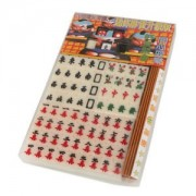 ELECTROPRIME Mini Mahjong Tile Set Travel Board Game Chinese Traditional Games Ivory 18mm