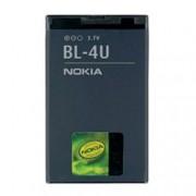 Acumulator Nokia 6600is Original