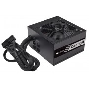 Corsair CX450M 450W ATX Black power supply unit