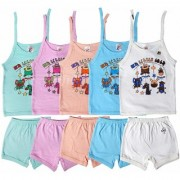 Fashion Biz Babies Boys and Girls Unisex Clothing Set for Our Kids Printed Tops and Bottoms (Set Of 5)