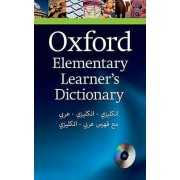 Oxford Elementary Learners Dictionary with CDROM
