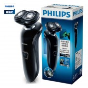 PHILIPS S510/12 Afeitadora eléctrica doble cabezas de lavado recargable 100 240 V cuidado facial Barbero azul para hombre máquina afeitadora(S512)