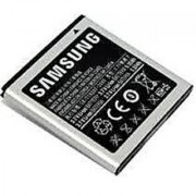 Samsung Galaxy S Advance i9070 Battery (EB535151VU) - 100 Original