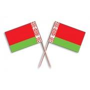 Scobitoare Stegulet Belarus