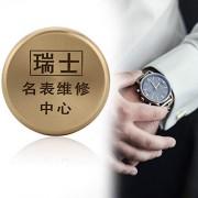 Clina Limpie la Olla para el Reloj, el Reloj de Cobre Limpie la Herramienta de la Taza de Almacenamiento del Lavado del Cilindro para Las Piezas del Reloj de Limpieza Evite el Polvo de Limpieza de Aceite