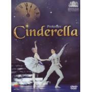 Elisha Willis,Iain Mackay,Gaylene Cummerfield - Prokofiev: Cinderella (DVD)
