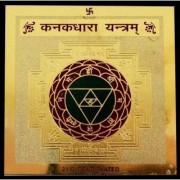 ReBuy Kanak Dhara Yantra - gold plated
