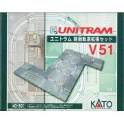 Kato N Scale Unitram/Unitrack V51 Straight Street Track 2 Direction Expansion Set With Track and Street Pieces KA-40-801