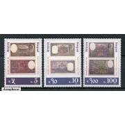 Nepal 2017 First Paper Note Banknote Notes on Stamps 3v MICR...