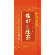 【十段乃茶シリーズ】焦がし緑茶 10袋