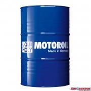 Diesel High Tech 5W-40 motorolaj 205l