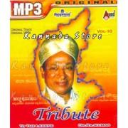 Tribute To The Legend - Dr. Rajkumar MP3 CD