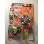 Kakuna Beedrill Figure Set Tomy Auldey Pokemon Figures Rare Japanese 1998
