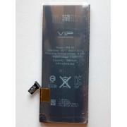 "Baterija 616-00255 za iPhone 7 (4.7"") business quality"