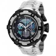 Мъжки часовник Invicta Bolt 21358