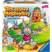Настольная игра - Выдерни морковку - Funny Bunny (Ravensburger)
