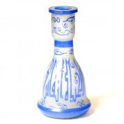 Arab betűs - 26 cm - Kék