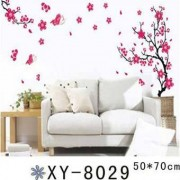 TipTop Wall Stickers Plum Blossom