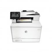 HP Color LaserJet MFP M477fdw Printer [CF379A] + подарък (на изплащане)