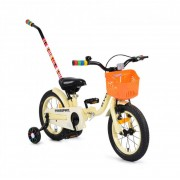 Bicicleta Copii Byox 14 Freespirit Beige