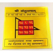 ReBuy Shree Ketu Yantra Silk Paper Version Pre Energized