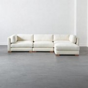 Piazza Snow 4-Piece Modular Sectional Sofa by CB2