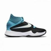 Nike zoom hyperrev 2016 820224-410 Modrá 43