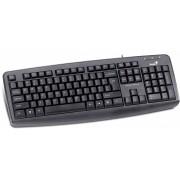 Tastatura PS/2 YU Genius KB-110X-